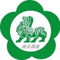 南京国旅招聘号