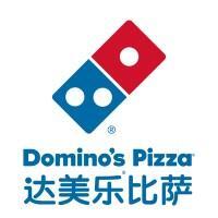 北京达美乐比萨饼有限公司