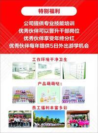 重庆萌甜巧臻食品有限公司