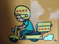深圳市贤能电子商务有限公司