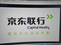北京京东联行房地产顾问有限公司