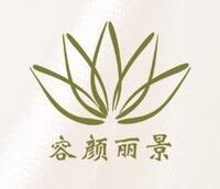 东方悦丽(北京)美容有限公司