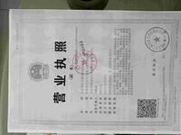 北京圣比尔数码科技有限公司