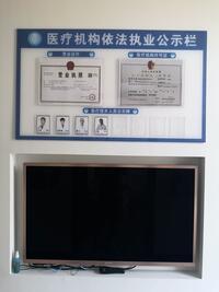 成都温江丽星医疗美容诊所有限公司