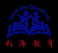 象山书海教育培训有限公司