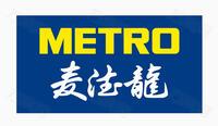麦德龙商业集团有限公司宁波海曙商场