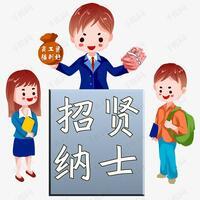 重庆曼财仓储有限公司