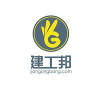 邦赢(天津)工程咨询有限公司