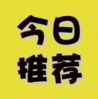 四川乾海速腾科技有限公司