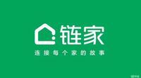 四川链家房地产经纪服务有限公司