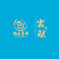 哈尔滨锦东路绿之安食品有限公司
