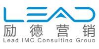 北京勵德暢亞文化傳播有限公司