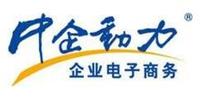 中企动力科技股份有限公司南京分公司
