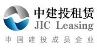 中投租赁有限责任公司