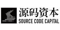 北京源码资本投资有限公司