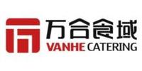 北京萬合食域餐飲管理有限公司