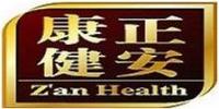 北京正安康健医药科技发展有限公司