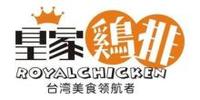 百潤萬豐餐飲管理(北京)有限公司
