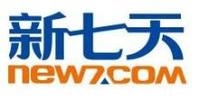 北京新七天電子商務技術股份有限公司