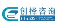 上海创择企业管理顾问有限公司