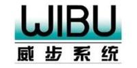 威步信息系统(上海)有限公司