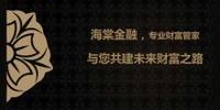 金海棠资产管理有限公司