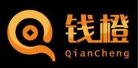 上海钱橙互联网金融信息服务有限公司