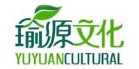 广州瑜源文化传播有限公司