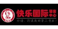 广州华莘云教育咨询有限公司