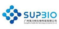 广州海力特生物科技有限公司