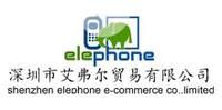 深圳市艾弗尔贸易有限公司