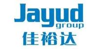 深圳市佳裕达国际货运代理有限公司