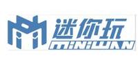 深圳市迷你玩科技有限公司