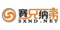 四川赛纳兄弟网络科技股份有限公司