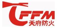 四川天府防火材料有限公司
