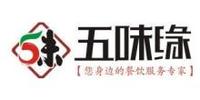 开元棋牌杀分_开元棋牌安卓版_金沙开元棋牌市五味缘餐饮管理有限公司
