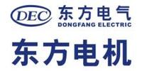 東方電氣集團東方電機有限公司