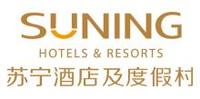 苏宁酒店及度假村