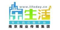 南京报传乐生活传媒有限公司