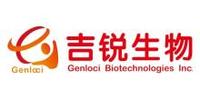 江苏吉锐生物技术有限公司