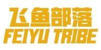 南京飞鱼部落信息科技有限公司