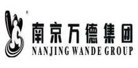南京万德体育产业集团有限公司