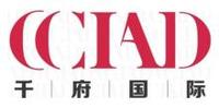 北京世纪千府国际工程设计有限公司江苏分公司