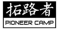 杭州拓路者服饰有限公司
