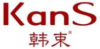 杭州韩束化妆品有限公司