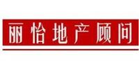 重庆丽怡房地产顾问有限公司