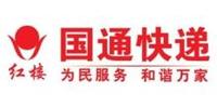重庆国达通物流有限公司