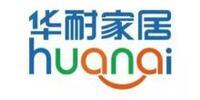 重庆华耐乐居建材有限公司