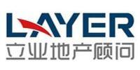 重庆立业房地产顾问股份有限公司