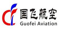 重庆国飞通用航空设备制造有限公司